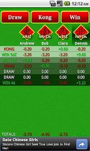 SG Mahjong Scorekeeper- screenshot thumbnail