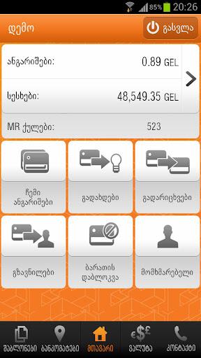 BOG Mobile Bank