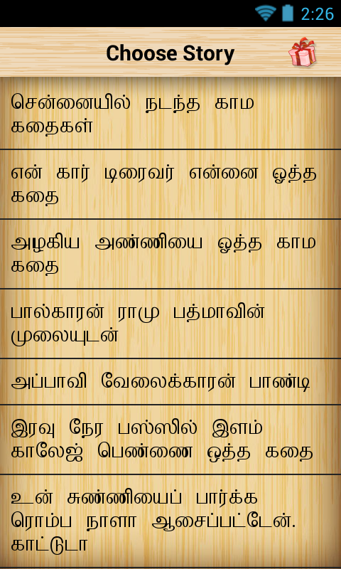 Tamil sex stories in pdf file format