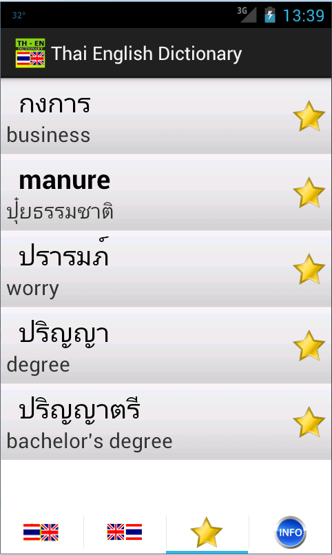 Thai English - screenshot