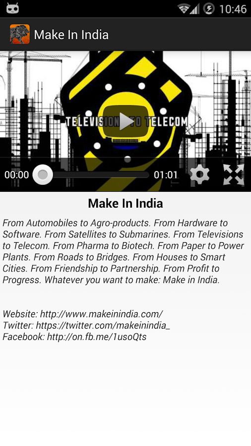Make In India- screenshot