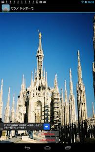 イタリア ミラノのドゥオーモ IT001