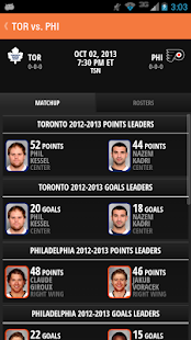 Philadelphia Flyers - screenshot thumbnail