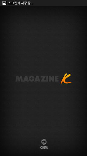 Magazine K