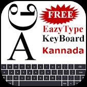 EazyType Kannada Keyboard