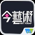 《典藏-今藝術 ARTCO》