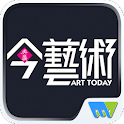 《典藏-今藝術 ARTCO》 icon