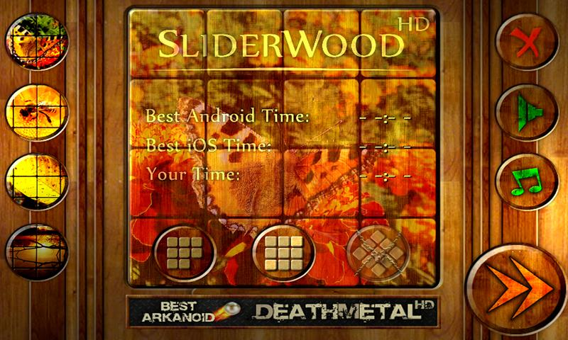 SliderWood HD- screenshot