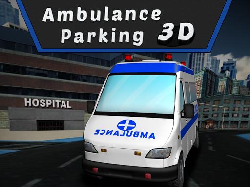 停車遊戲救護車