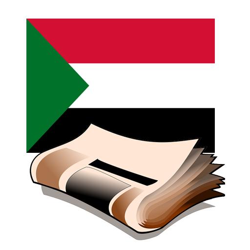 جرائد السودان LOGO-APP點子