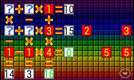 Math Box Free- screenshot thumbnail