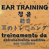 EAR TRAINING instruments