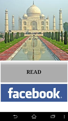 Audio Book - India Travel