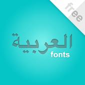 Flipfont New Arabic Font Style