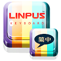 Simplified Chinese Keyboard icon