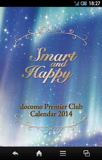 ドコモプレミアクラブカレンダー2014 ARアプリ