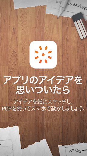 Syobon Action - Google Play の Android アプリ