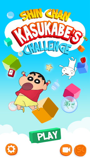 Shin Chan Kasukabe's Challenge