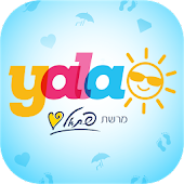 yala – מבצעי הרגע האחרון פתאל