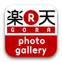 楽天GORA PhotoGallery logo