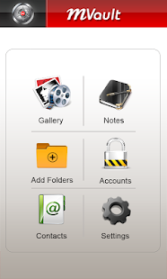 mVault - screenshot thumbnail