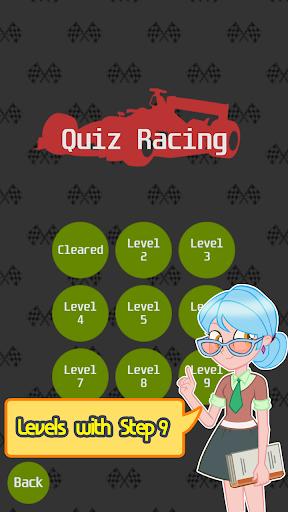 퀴즈레이싱 - Quiz Racing