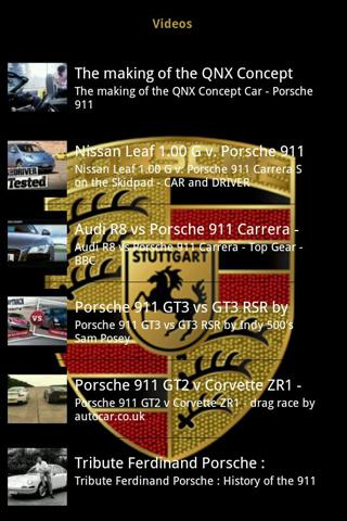 Porsche Encyclopedia- screenshot
