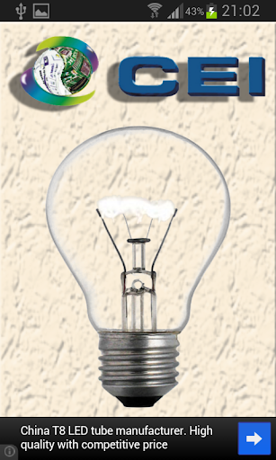 【免費休閒App】FlashLight-APP點子