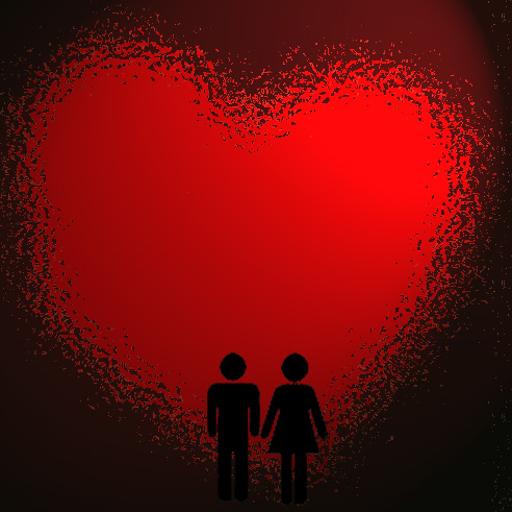 Valentine Pictures Game