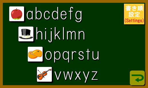 alphabet_abc - screenshot thumbnail