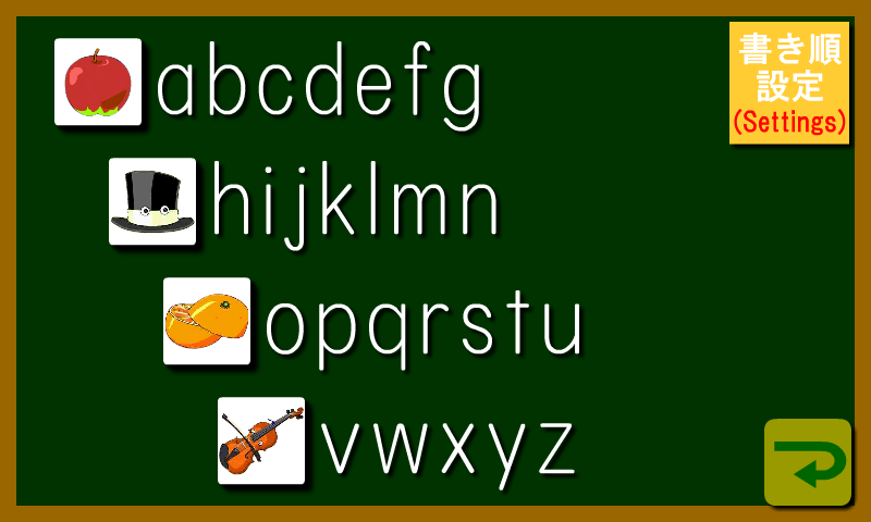 alphabet_abc - screenshot