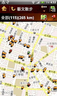 Tainan Capital Town Guru- screenshot thumbnail