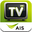 AIS Live TV 5.16 APK for Android
