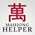 Mahjong Helper & Calculator icon