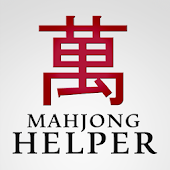 Mahjong Helper & Calculator