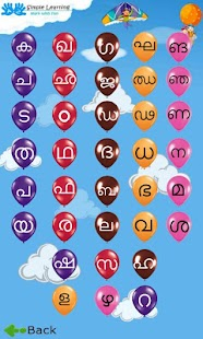 Learn Alphabets - Malayalam - screenshot thumbnail