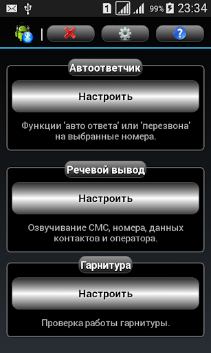 Headset Answer Pro
