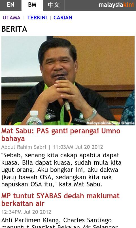 Malaysiakini Online - screenshot