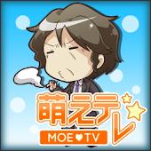 Moe-TV (Takaaki Tachibana) CV: