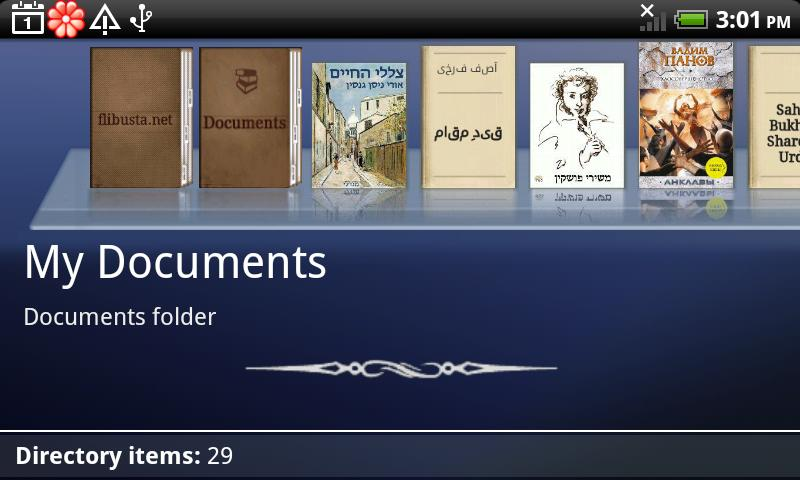 Nomad Reader- screenshot