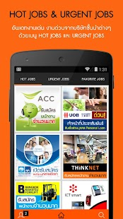 JobThai - Thailand Jobs Search- screenshot thumbnail