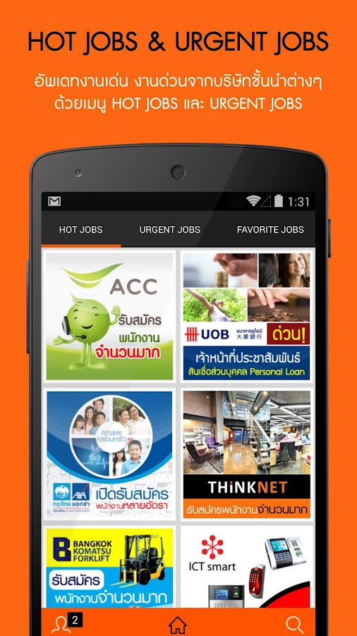 JobThai - Thailand Jobs Search- screenshot