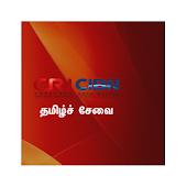 Tamil CRI