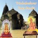 Trimbakeshwar_PoojaPandit