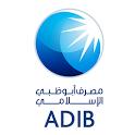 ADIB Mobile Banking icon