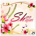 Sher-O-Shayeri icon