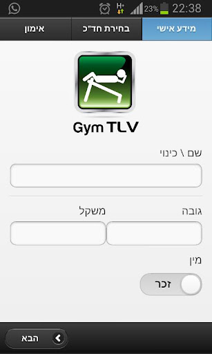 GymTLV