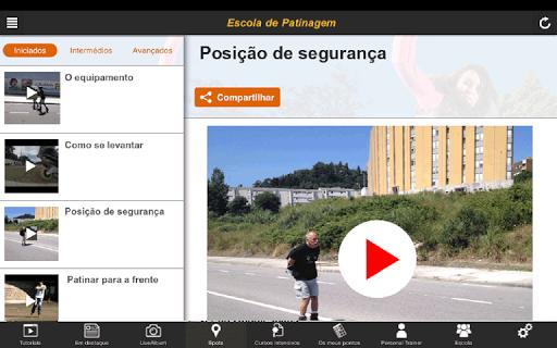 運動必備APP下載 Escola de Patinagem 好玩app不花錢 綠色工廠好玩App