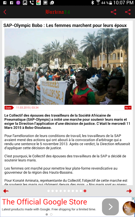 Burkina 24- screenshot