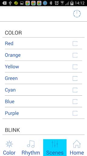 【免費娛樂App】gHome System-APP點子